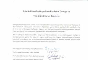 Joint Address by Opposition Parties of Georgia to The United States Congress