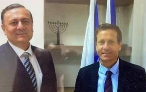 შალვა ნათელაშვილის მილოცვა ისრაელის ახალ  პრეზიდენტს