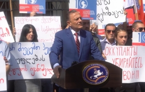 Акция протеста перед посольством России в Грузии
